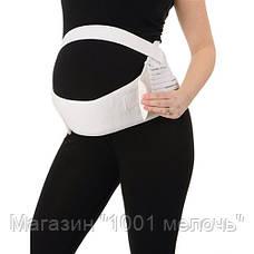 Бандаж для беременных YC SUPPORT, фото 3