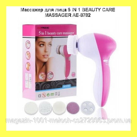 Массажер для лица 5 IN 1 BEAUTY CARE MASSAGER AE-8782, фото 2