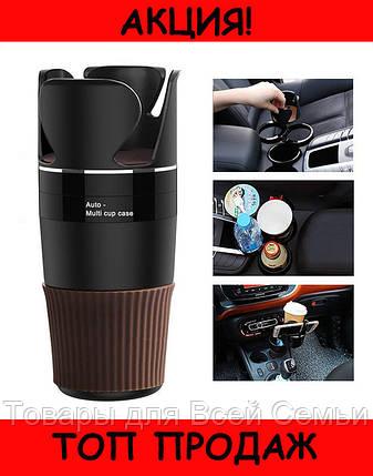 Раскладной Авто холдер 5 в 1 в виде чашки!Хит цена, фото 2
