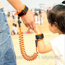Child anti lost strap,Ремешок наручный поводок для ребенка, фото 3