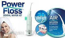 Ирригатор Power floss для зубов,Персональный ирригатор полости рта, фото 2