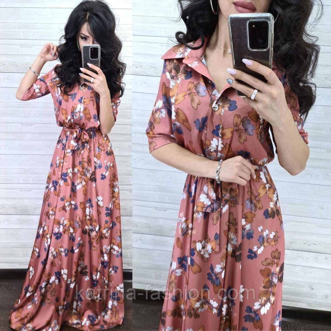 Сукня-сорочка в підлогу шовкове з квітковим принтом (в кольорах)
