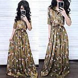 Сукня-сорочка в підлогу шовкове з квітковим принтом (в кольорах), фото 5