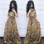 Сукня-сорочка в підлогу шовкове з квітковим принтом (в кольорах), фото 4