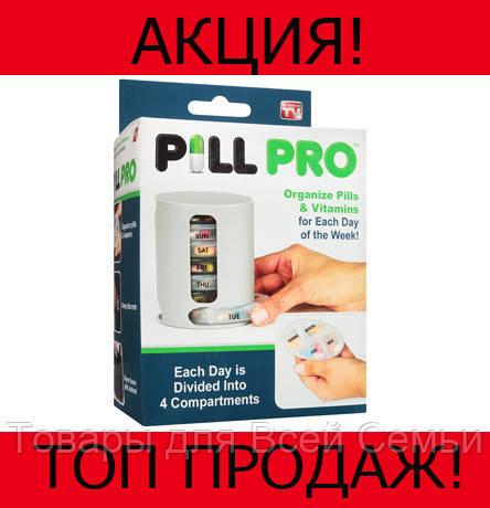Органайзер для таблеток Pill Pro!Хит цена