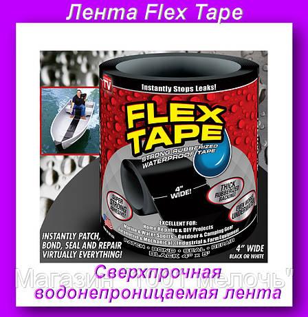 Лента Fleх Tape,Сверхпрочная водонепроницаемая лента, фото 2