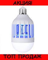 Светодиодная лампочка-ловушка, от комаров и насекомых Zapp Light!Хит цена