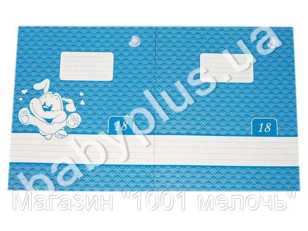 SALE! Тетрадь школьная 18 листов в линию Жемчужина (цена за упаковку 20 шт.), фото 2