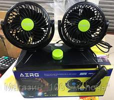 Автомобильный двойной вентилятор AIRG Double-Headed Vehicle Fan HF-V998, фото 3