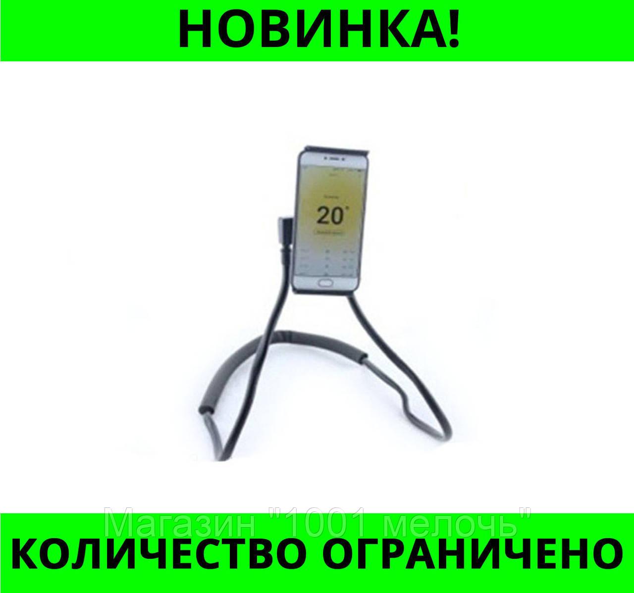 SALE! Держатель для смартфона HOLDER WAIST LR 002