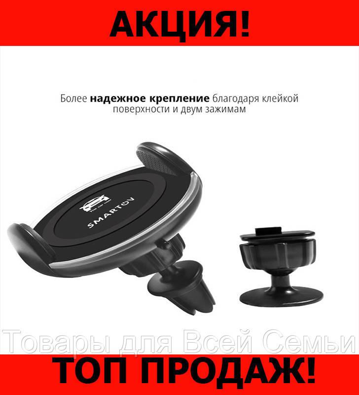 Smartov Car Chargher беспроводное зарядное устройство!Хит цена