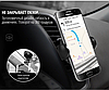Smartov Car Chargher беспроводное зарядное устройство!Хит цена, фото 3