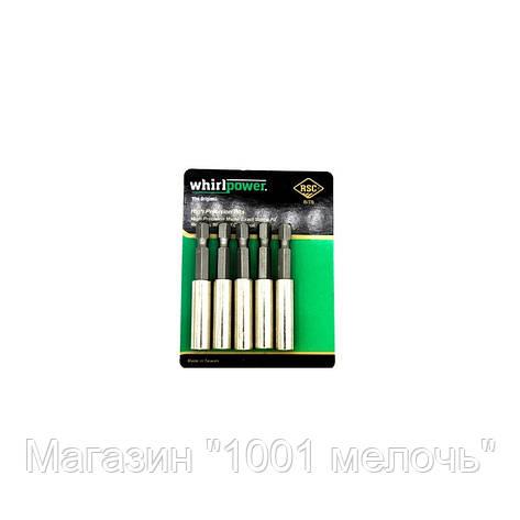 SALE! Удлинитель магнитный L-50 мм (5 шт ), фото 2