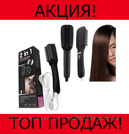 Расческа-выпрямитель 2 in 1 PTC Heating Hair Straightener Brush-Pin!Хит цена