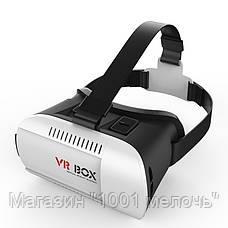 VR Box 2.0 - 3D очки виртуальной реальности с ПУЛЬТОМ, фото 2