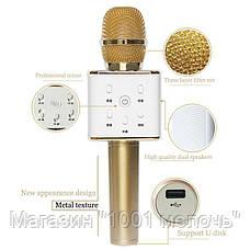 Беспроводной микрофон-караоке bluetooth Q7 MS (розовый, золото, черный) с чехлом, фото 3