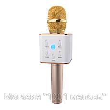 Беспроводной микрофон-караоке bluetooth Q7 MS (розовый, золото, черный) с чехлом, фото 2
