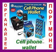 Органайзер-портмоне с ремешком Cell Phone Wallet