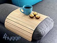 Деревянный столик-накладка на диван для завтрака Hygge™ ясень