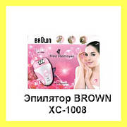 Эпилятор BROWN XC-1008