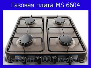 Газовая плита MS 6604!!!, фото 2