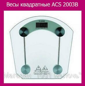 Весы квадратные ACS 2003В, фото 2