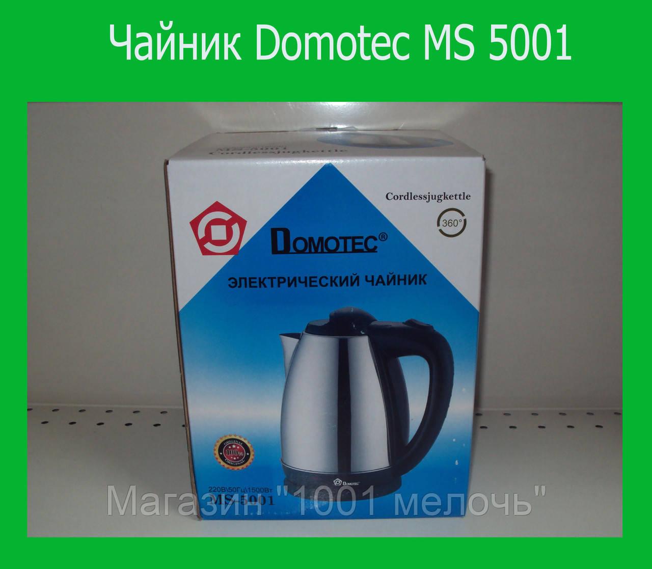 Чайник Dоmotec MS 5001