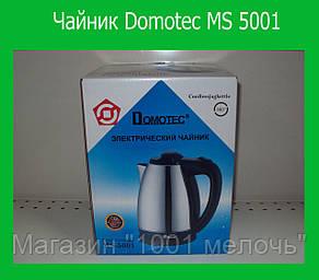 Чайник Dоmotec MS 5001, фото 2