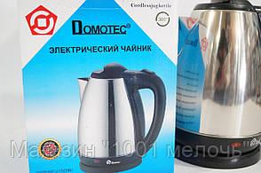 Чайник Dоmotec MS 5001, фото 3