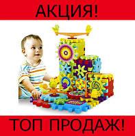 Детский развивающий конструктор Funny Bricks!Хит цена