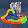 Детская гибкая игрушечная дорога Magic Tracks (165 деталей)!Хит цена, фото 6