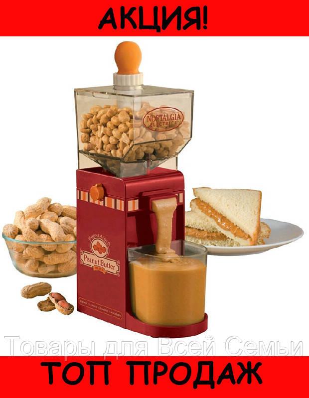 Машинка для приготовления арахисового масла Peanut Butter Maker!Хит цена