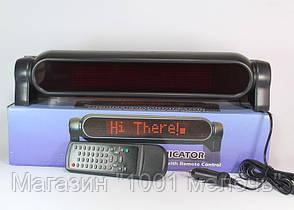 Светодиодная вывеска, бегущая строка для автомобиля CH750 Red, фото 3