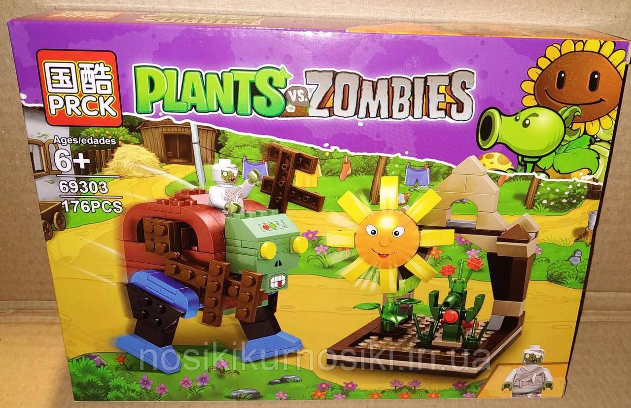 Конструктор Растения против зомби Plants vs Zombie, 176 деталей
