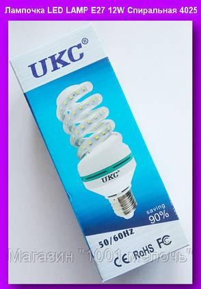 Лампочка LED LAMP E27 12W Спиральная 4025.Светодиодная лампочка LED., фото 2