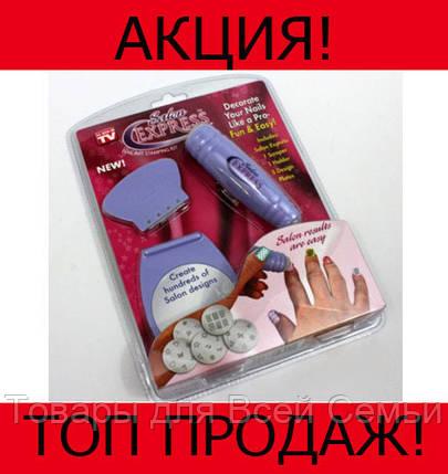 Набор для нанесения узоров на ногти Salon Express!Хит цена, фото 2