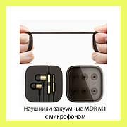 Наушники вакуумные MDR M1 с микрофоном