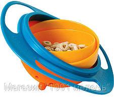 Тарелка непроливайка-неваляшка Gyro Bowl, фото 2
