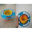 Тарелка непроливайка-неваляшка Gyro Bowl, фото 4