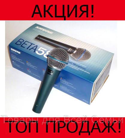 Микрофон DM Beta 58A (проводной)!Хит цена