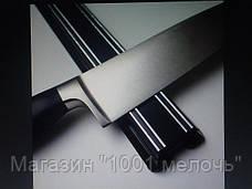 Магнитная Рейка 49 см для ножей, фото 3