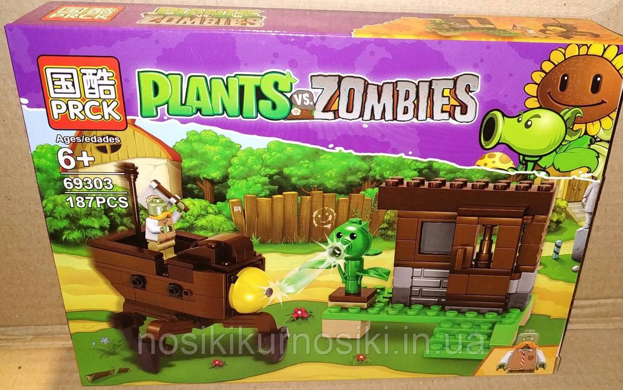 Конструктор Растения против зомби Plants vs Zombie, 187 деталей