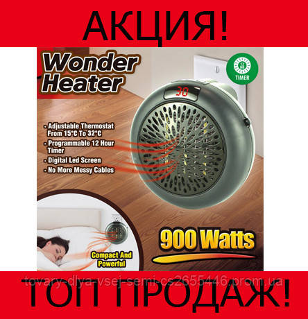 Тепловентилятор с дисплеем Wonder Heater 900w!Хит цена