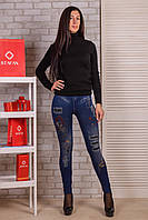 Лосины  бесшовные  под джинс  весна/осень 44-52 р, фото 1