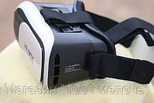 Очки виртуальной реальности VR Box Virtual Reality Glasses для смартфона, фото 3