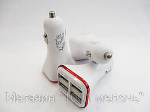 SALE! Автомобильное зарядное устройство Ko 23 (4 USB), фото 2