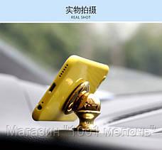 Магнитный держатель для телефона, планшета, навигатора в авто. 360 Mobile Bracket, фото 3