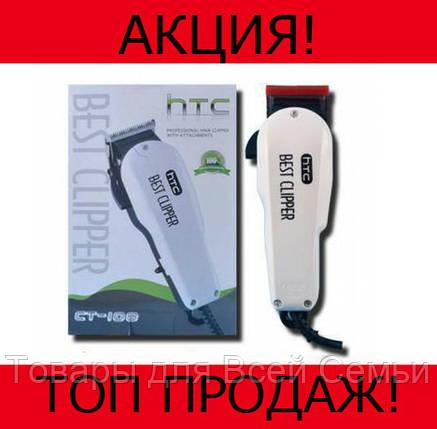 Триммер машинка для стрижки HTC Best Clipper CT-108!Хит цена, фото 2