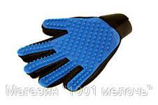 Перчатка True Touch для вычесывания шерсти у животных, фото 3