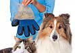 Перчатка True Touch для вычесывания шерсти у животных, фото 5